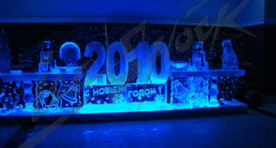 ice_bar_new_year1