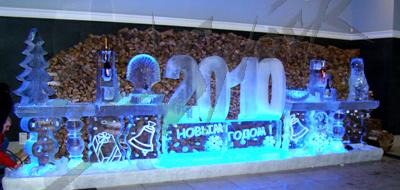 ice_bar_new_year6